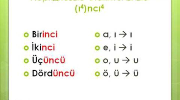 Турецкий язык Урок 5 Числительные Порядковые числительные